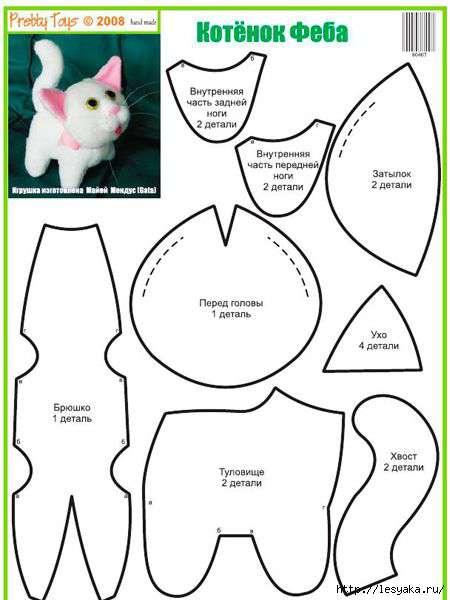 Кот мягкая игрушка выкройки и схемы для начинающих