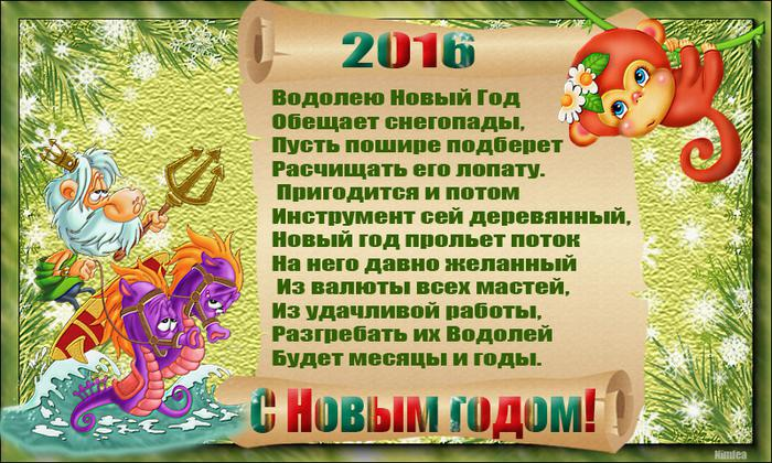 Рождественская открытка год свиньи схема организации