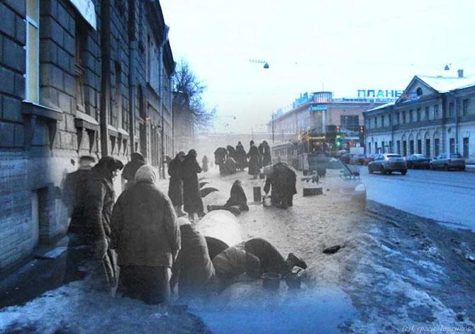 Какой праздник 27 января в России и мире