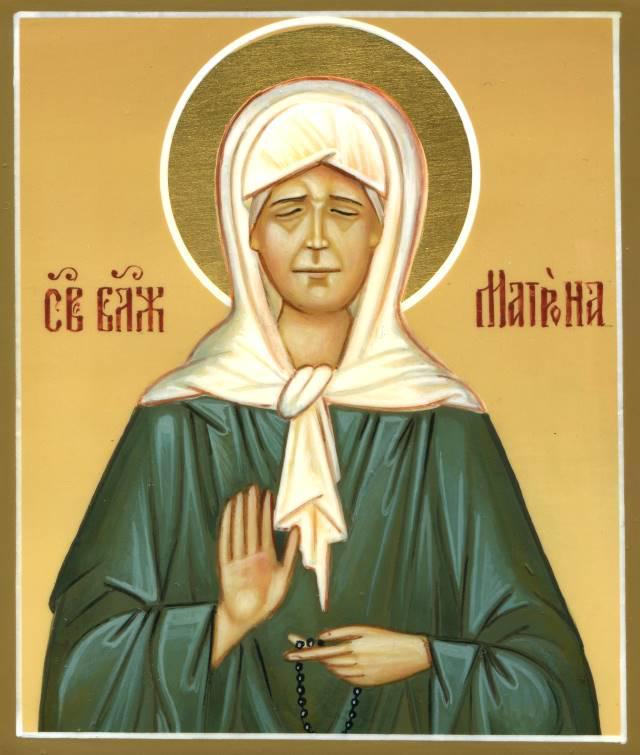 2 мая — День памяти святой блаженной Матроны Московской