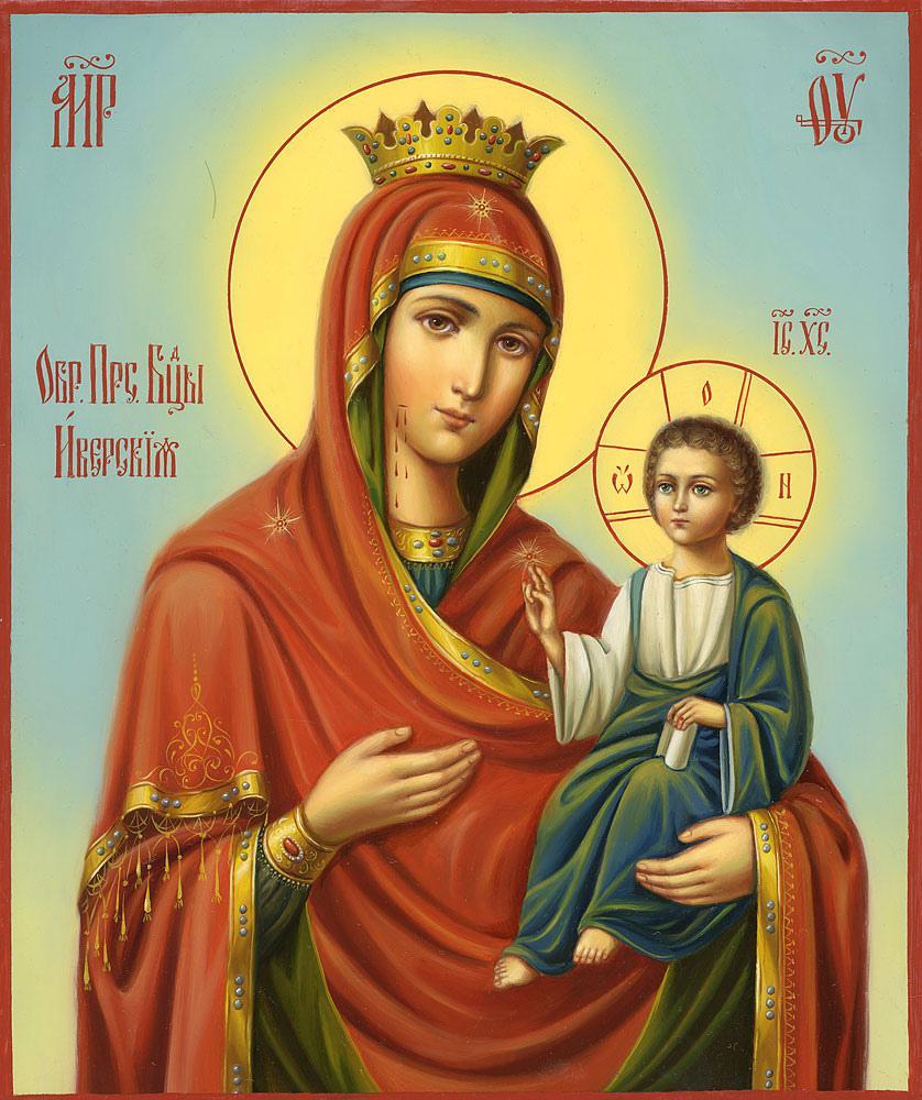 3 мая. Иверская икона Пресвятой Богородицы
