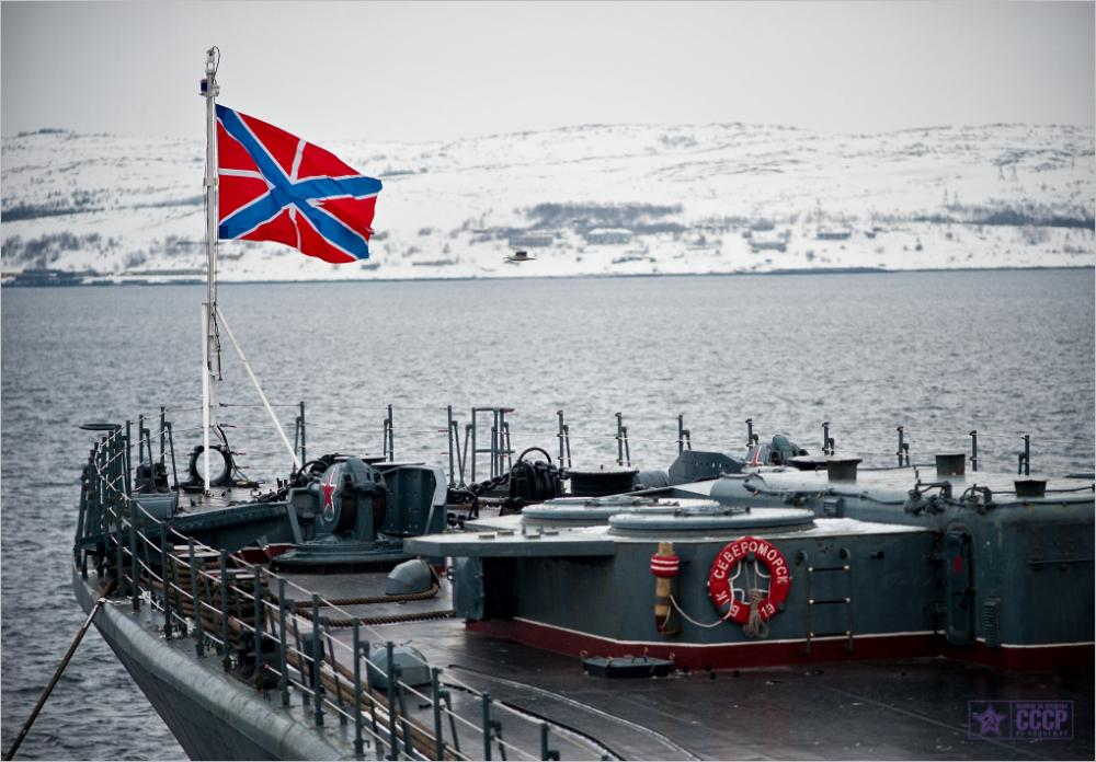 1 июня День Северного флота России