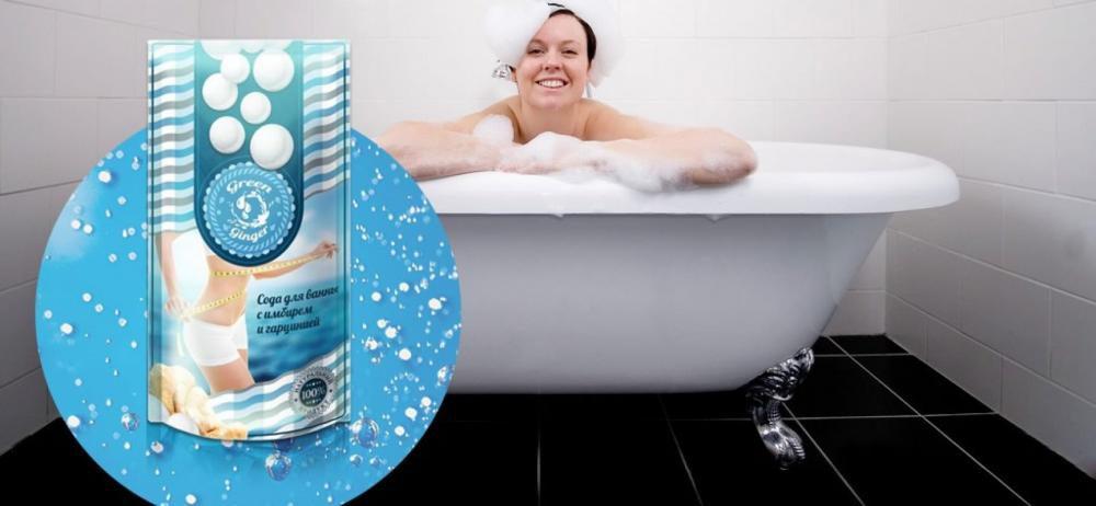 Ванны Похудения Содой. Содовые ванны для похудения — как принимать для получения быстрого результата