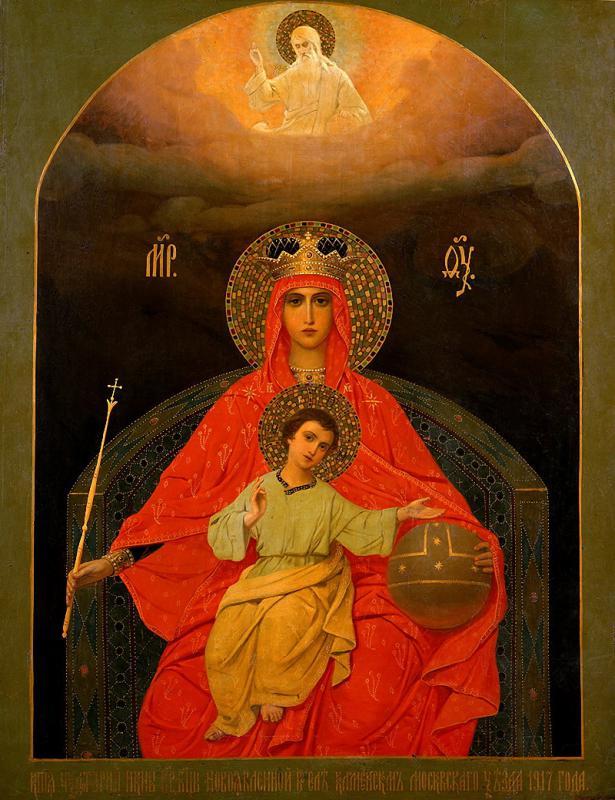 Молитва святому афанасию александрийскому