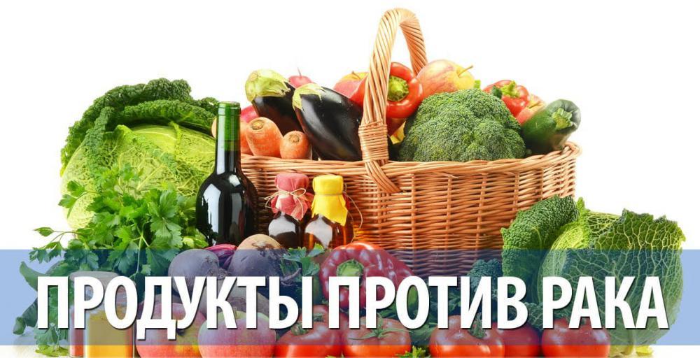 продукты убивающие паразитов в организме