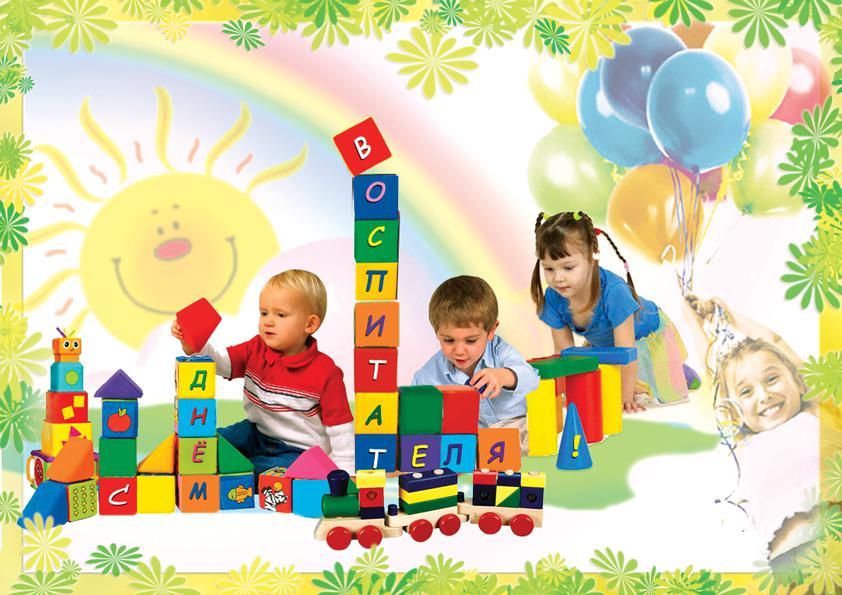 Годовщина, открытки дети в детском саду
