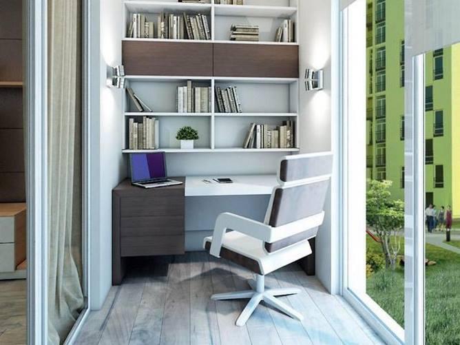 Личный кабинет на балконе