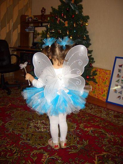 Наряд бабочки