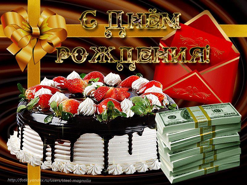 Сегодня у нашего Сергея день рождения!