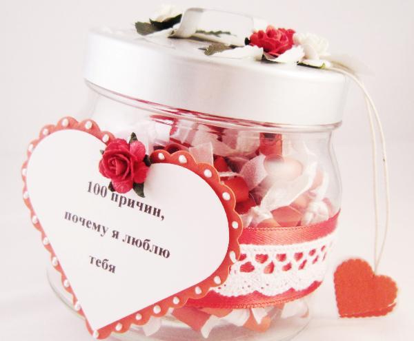 Подарок на 14 февраля - 100 признаний в любви!