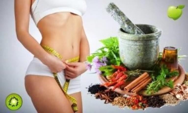 Способы похудения травы