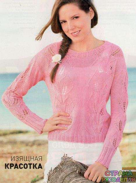 Пуловер с узором «Листья»